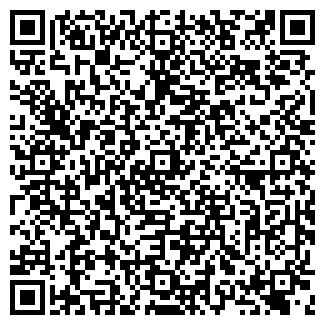QR-код с контактной информацией организации ВЕК-АВТО