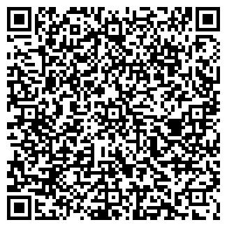 QR-код с контактной информацией организации ГИДРОСПЕЦНАЗ, ООО