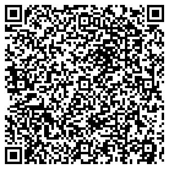 QR-код с контактной информацией организации ЗВЕЗДНЫЙ ПУТЬ-АВТО