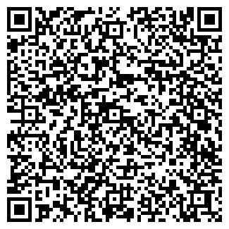 QR-код с контактной информацией организации НА ОКТЯБРЬСКОЙ