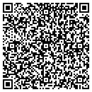 QR-код с контактной информацией организации ОКМА, ООО