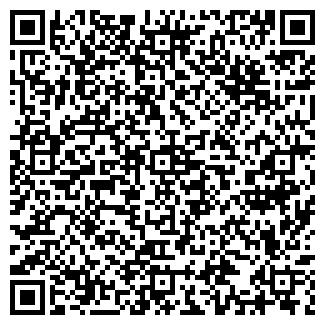 QR-код с контактной информацией организации УАЗ-ИНВЕСТ, ЗАО