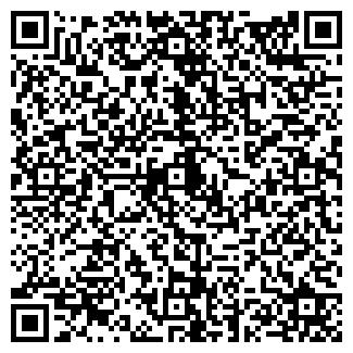 QR-код с контактной информацией организации НЕТАКОМ, ООО