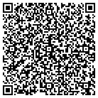 QR-код с контактной информацией организации РЕГАРД-ТУР-ЭЛЕКТРОНИКС, ООО