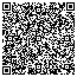 QR-код с контактной информацией организации С 4