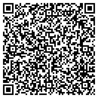 QR-код с контактной информацией организации СИГМА 2, ООО