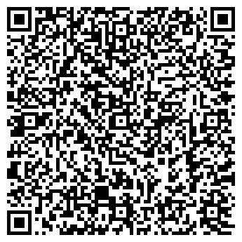 QR-код с контактной информацией организации СИГМА-Л ПРЕДПРИЯТИЕ