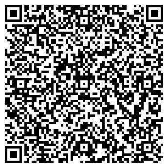 QR-код с контактной информацией организации 1С:ФРАНЧАЙЗИ ГАРАНТ