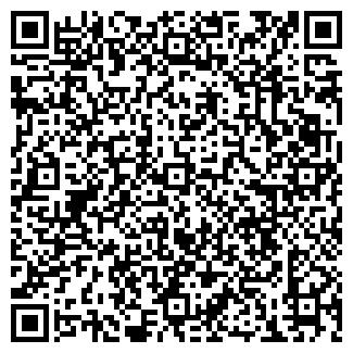 QR-код с контактной информацией организации C4