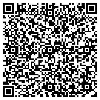 QR-код с контактной информацией организации АЙСИЭС-ЛИПЕЦК