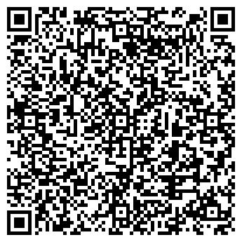 QR-код с контактной информацией организации ЭЛЕКТРОПРОМКОМПЛЕКТ