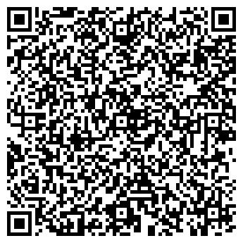QR-код с контактной информацией организации ЭНЕРГОИМПЕКС, ООО