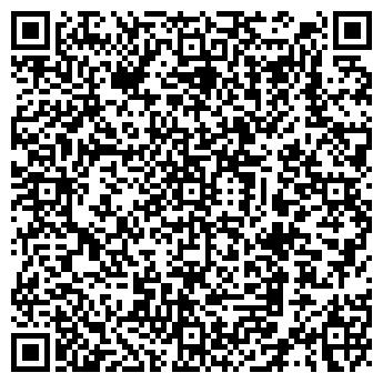 QR-код с контактной информацией организации СТАНДАРТЭЛЕКТРО, ООО