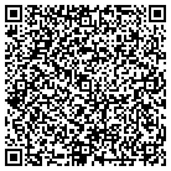 QR-код с контактной информацией организации АМИРА-СВЕТ ЛИПЕЦК, ООО