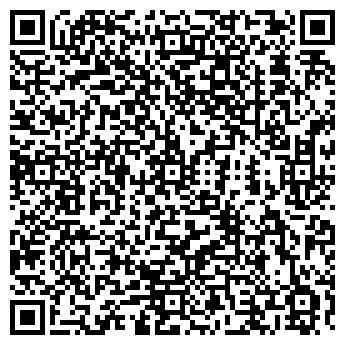 QR-код с контактной информацией организации ТЕЛЕФОННАЯ ТЕХНИКА