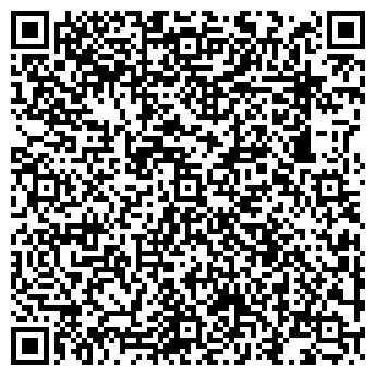 QR-код с контактной информацией организации РОГИС-СЕРВИС, ООО