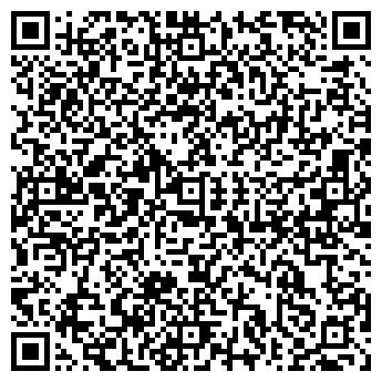 QR-код с контактной информацией организации МОРОЗКО ТОО