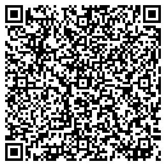 QR-код с контактной информацией организации ЛИПЕЦК СПК