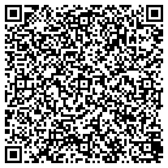 QR-код с контактной информацией организации БИЗНЕС-ПАРТНЁР