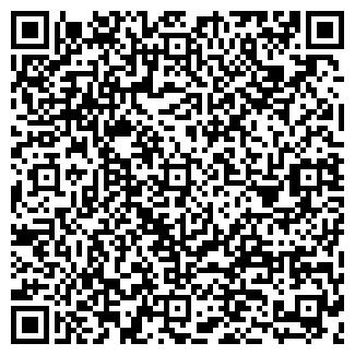 QR-код с контактной информацией организации ХЦ-ЛИПЕЦК