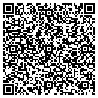 QR-код с контактной информацией организации ЛИГМА