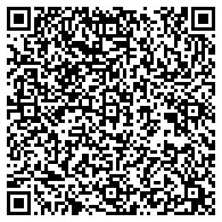 QR-код с контактной информацией организации ТОО ОДЕЖДА