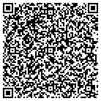 QR-код с контактной информацией организации СТУДИО ТРЕЙДИНГ, ООО