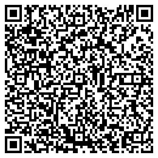 QR-код с контактной информацией организации ГАММА, ОАО