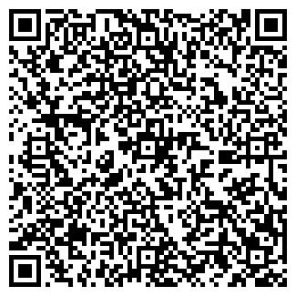 QR-код с контактной информацией организации СОВЕТНИКЪ