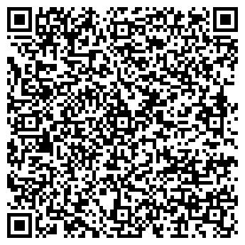 QR-код с контактной информацией организации МОСТ-СЕРВИС ТОО