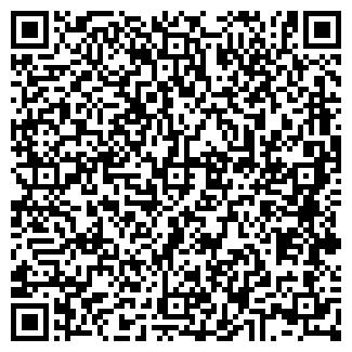 QR-код с контактной информацией организации КОЛЛЕГИ, ООО