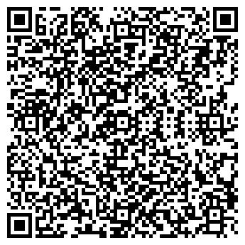 """QR-код с контактной информацией организации """"ТВОРЧЕСКИЕ ЛЮДИ"""""""