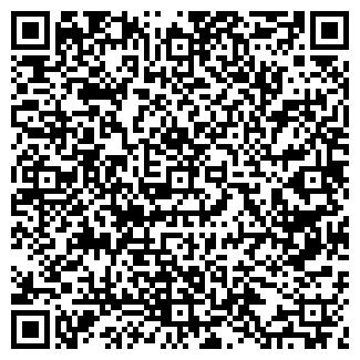 QR-код с контактной информацией организации ЛИСКИНСКОЕ-2 СУ