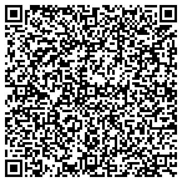 """QR-код с контактной информацией организации Агентство недвижимости """"ЛИСКИ-ГРАД"""""""