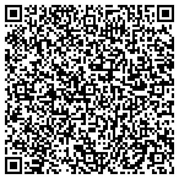 QR-код с контактной информацией организации МУП «Лискидор»