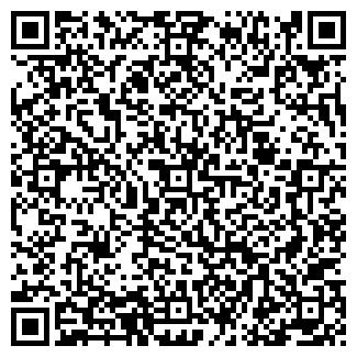 QR-код с контактной информацией организации № 865 СМП