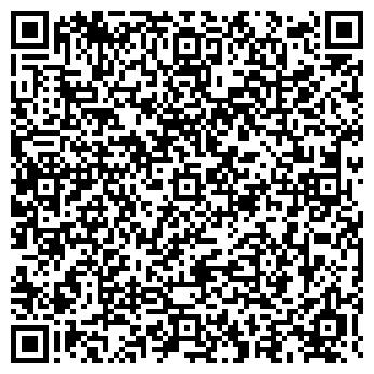 QR-код с контактной информацией организации ЛИСКИРЕМСТРОЙ, ТОО