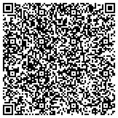 QR-код с контактной информацией организации Муниципальное унитарное предприятие по уборке города Лиски