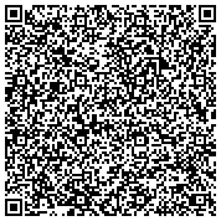 """QR-код с контактной информацией организации БУВО """"Лискинская районная станция по борьбе с болезнями животных"""" («Городской ветеринарный участок» )"""