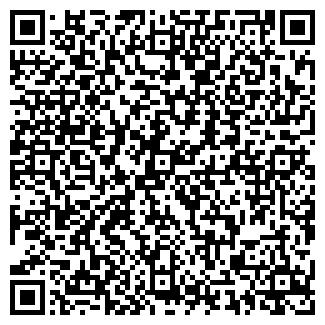 QR-код с контактной информацией организации ДОНСКОЙ РЫБАК, ТОО