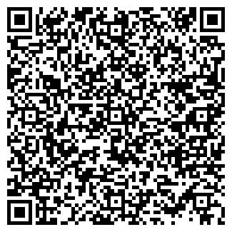 QR-код с контактной информацией организации ДИВНОГОРЬЕ КОЛХОЗ