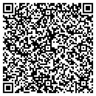 QR-код с контактной информацией организации БЕЛОГОРЬЕ, ТОО