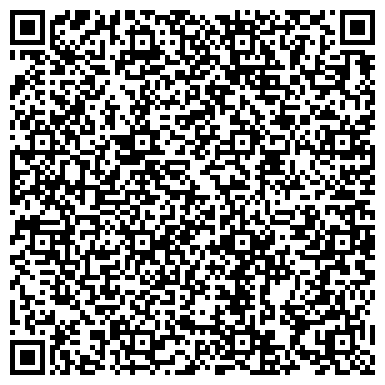 QR-код с контактной информацией организации «Администрация Лискинского муниципального района»