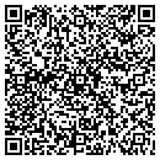 QR-код с контактной информацией организации ПЕТРОПАВЛОВСКАЯ СХА