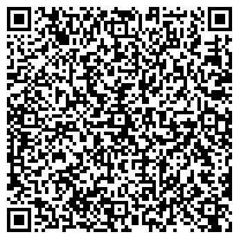 QR-код с контактной информацией организации ЛИСКИМОНТАЖКОНСТРУКЦИЯ, ОАО