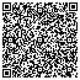 QR-код с контактной информацией организации ДОН, ОАО