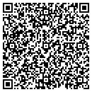 QR-код с контактной информацией организации КЕРАМИДА, ТОО