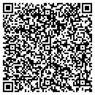 QR-код с контактной информацией организации 9-Я ПЯТИЛЕТКА