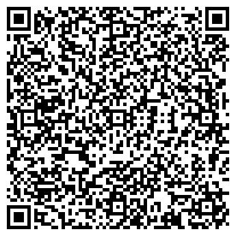 QR-код с контактной информацией организации ООО ДРУЖБА МОНОЛИТ