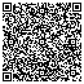 QR-код с контактной информацией организации ЛИСКИНСКОЕ СМУ